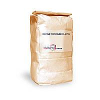 Молибдена оксид (окись молибдена, триоксид молибдена,  молибдит), фото 1