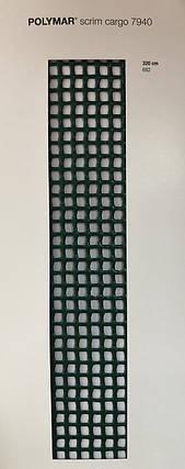 POLYMAR® 7940 scrim cargo (сетка пвх), фото 2