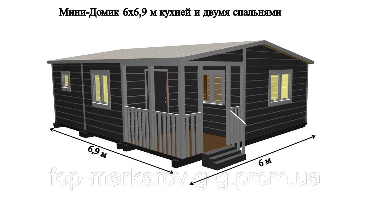 Дачный домик Фаворит
