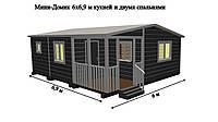 Дачный домик Фаворит, фото 1