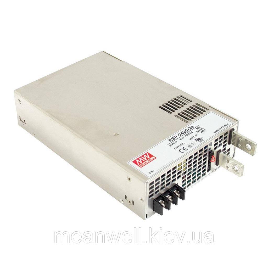 RSP-2400-48 Блок питания Mean well 2400 вт, 50А, 48в.