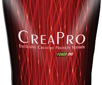 Протеин комплексный CreaPro (1 kg) Power Pro