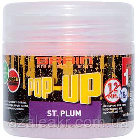 Бойлы Brain Pop-Up F1 St. Plum (сливовый) 12 mm 15 gr