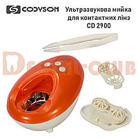 Ультразвукова ванна для очищення контактних лінз CD2900 Codyson