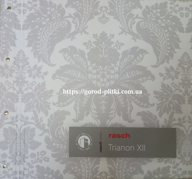 Обои Раш - Trianon XII Rasch