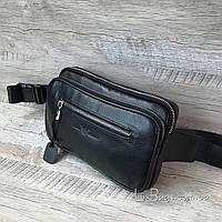 Поясная кожаная сумка Armani, фото 1
