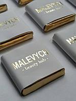 Шоколад с тиснением золотом от 500 шт., фото 1