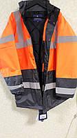 Куртка сигнальная Portwest S467, фото 1
