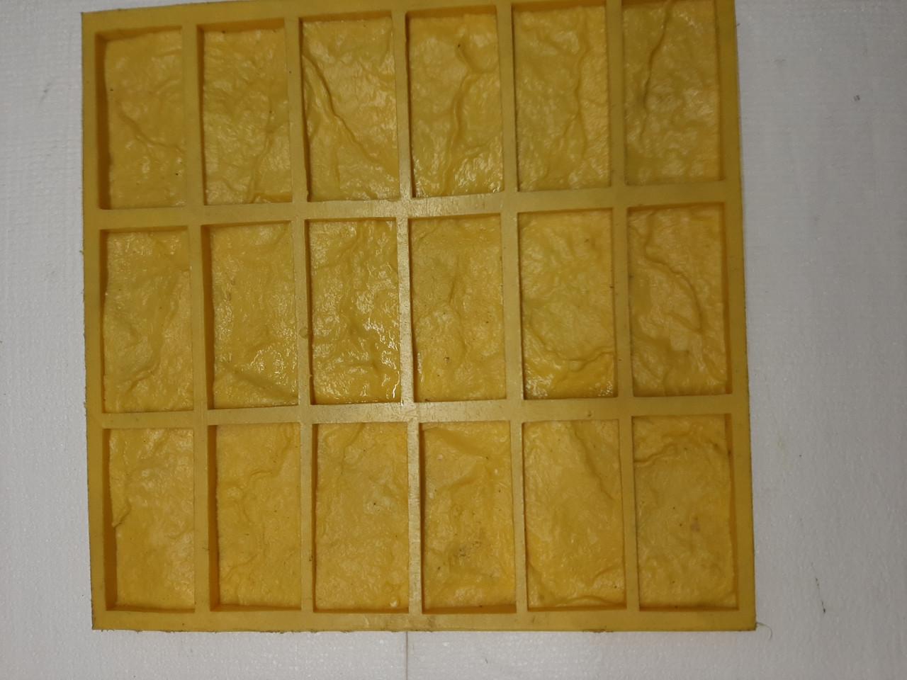 Полиуретановые силиконовые формы для плитки гипсовой Лодзь
