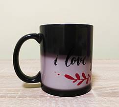 Чашка-хамелеон з вашим фото або зображення будь-якої складності.