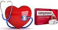 Кардитонус - Препарат для нормализации давления. препарат от давления Кардитонус