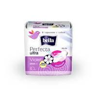Прокладки женские bella Perfecta Ultra Violet Deo Fresh, 10 шт.