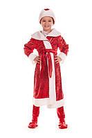 Прокат новогоднего костюма Дед мороз детский