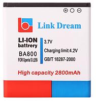 Усиленный аккумулятор BA 800 Sony Xperia S / LT26i / Xperia Arc HD