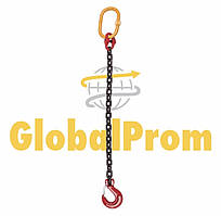 Строп цепной 1СЦ цепные стропы, стропы цепные одноветвенные, цепные стропы 1СЦ
