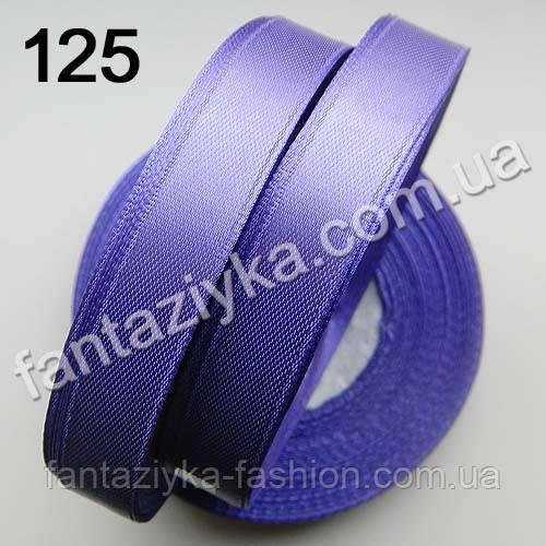 Лента атласная для рукоделия 1,2 см, темно-лавандовая 125