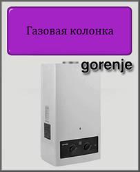 Газова колонка Gorenje GWH 10 NNBWC