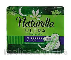 Гигиенические прокладки Naturella ULTRA Camomile Night (6 к.) - 7 шт.