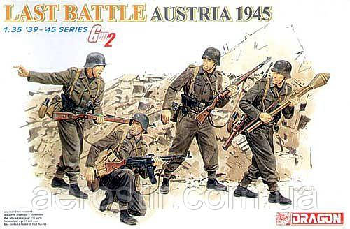 'Last Battle' (Austria, 1945).1/35 Dragon 6278