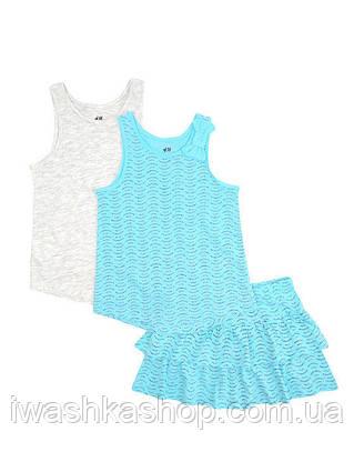 Две майки и юбка комплектом, летний костюм на девочек 2 - 4 лет, р. 98 - 104, H&M