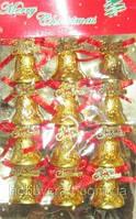 Набор Рождественских колокольчиков 12 шт., золото