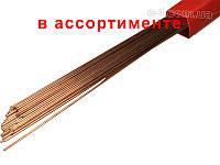 Омеднённый стальной пруток СВ08Г2С для сварки аргоном