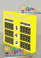 Электронное табло обмена валют светодиодное 700Х700