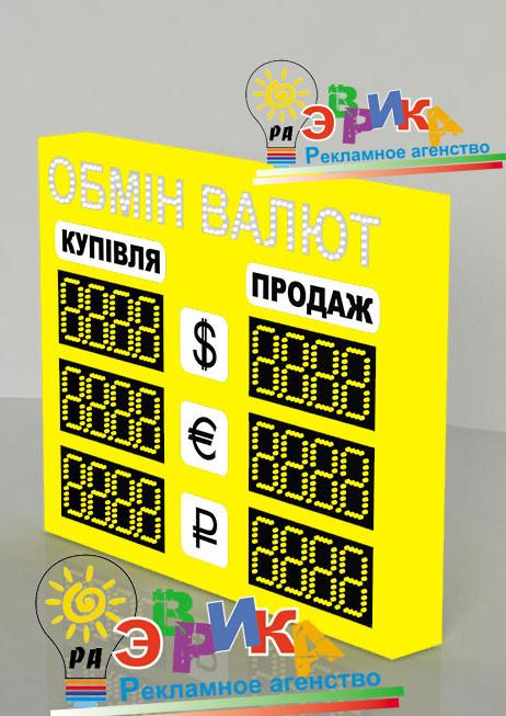 Электронное табло обмена валют светодиодное 700Х700 - РА Эврика в Киеве