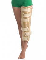 Бандаж на коленный сустав с ребрами жесткости с усиленной фиксацией MedTextile 6112 размер S