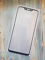 Защитное стекло для Huawei P Smart Plus (Full Glue)