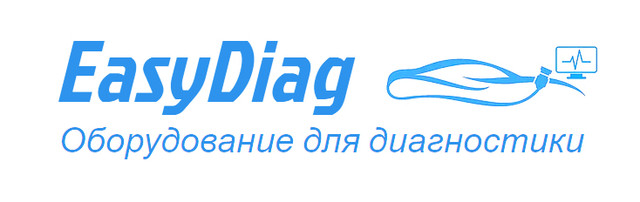 Интернет магазин «Easydiag»