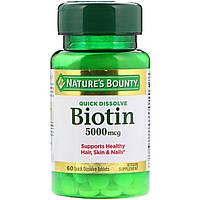 Биотин, Nature's Bounty, 5000 мкг, 60 быстрорастворимых таблеток