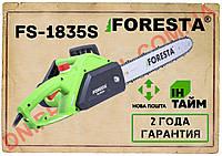 Электропила, цепная пила Foresta FS-1835S