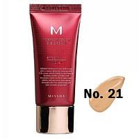 BB крем Missha 21 M Perfect Cover B.B Cream 20ml