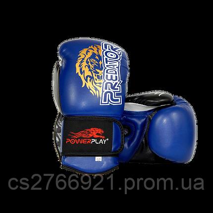 Боксерські рукавиці PowerPlay 3006 Сині, фото 2