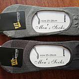 Мужские носки--СЛЕДЫ, 41-45рр., фото 3