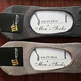 Мужские носки--СЛЕДЫ, 41-45рр., фото 2