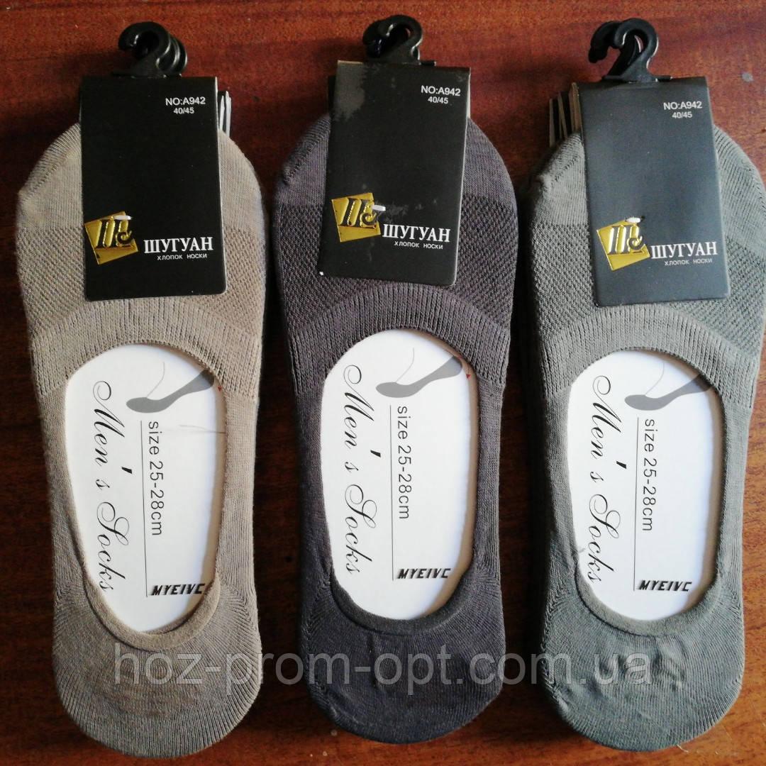 Мужские носки--СЛЕДЫ, 41-45рр.