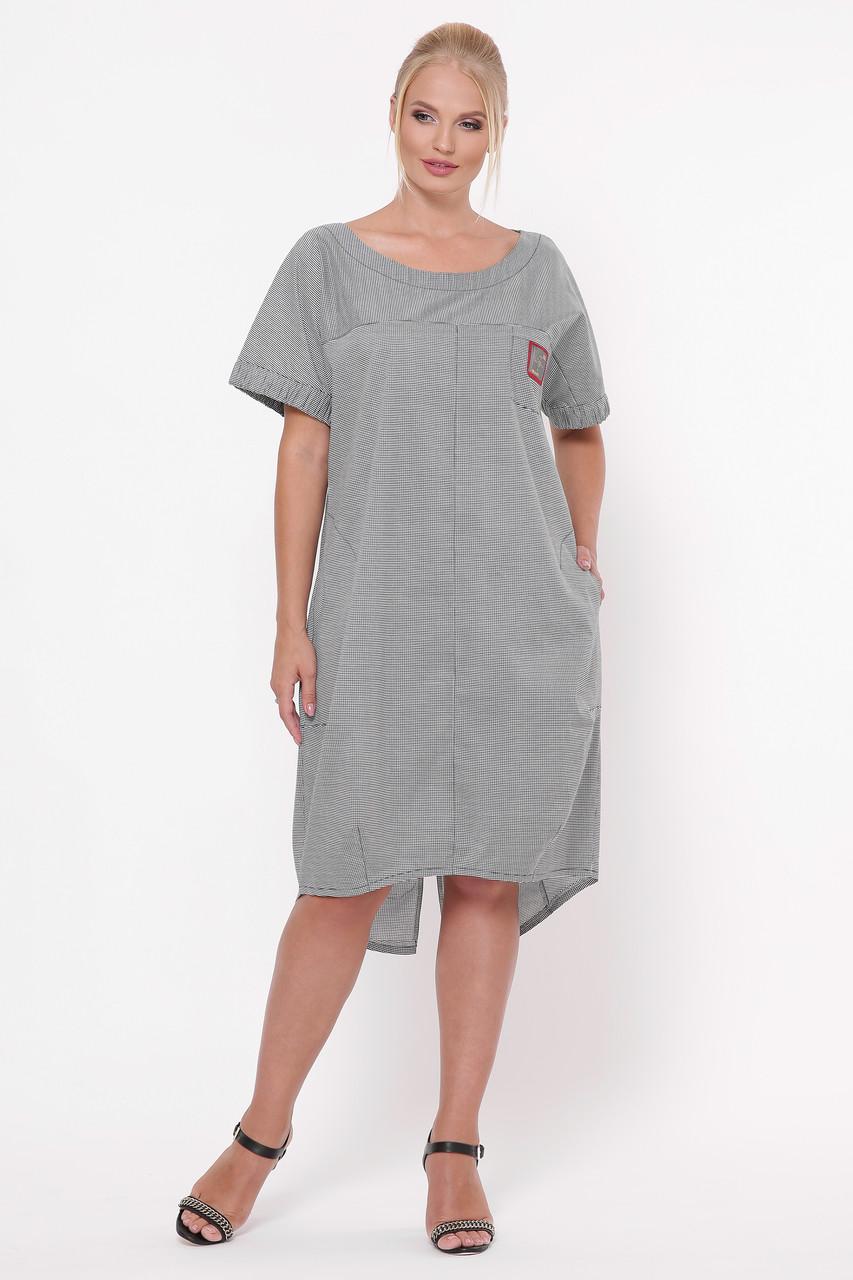 Сукня вільного силуету для повних Бріджит