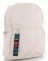 Женский белый рюкзак + Подарок рюкзак из кожзама (980746723)
