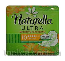 Гигиенические прокладки Naturella ULTRA Normal Мягкость календулы (4 к.) - 10 шт.