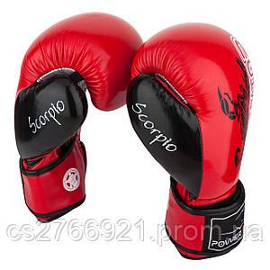 Боксерські рукавиці PowerPlay 3007 Червоні карбон