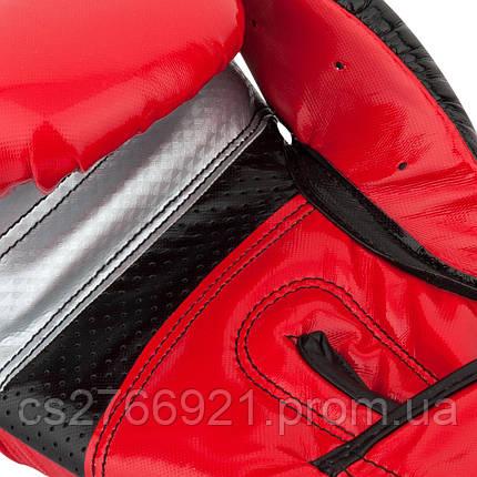 Боксерські рукавиці PowerPlay 3007 Червоні карбон, фото 2