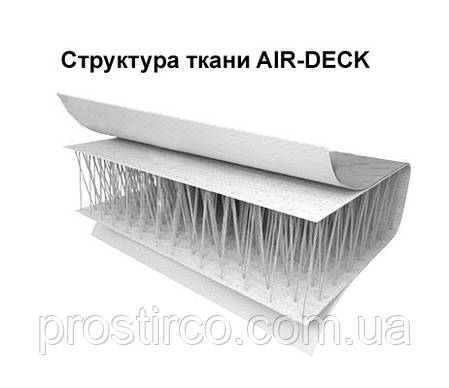 AirDeck 8 cm, фото 2