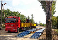 Весы автомобильные 80 тонн 18 метров без строительных работ быстромонтируемые