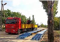 Весы автомобильные 80 тонн (16, 18, 20, 22 метра)