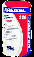 Клей армирующий для пенополистирола Kreisel 220, 25 кг