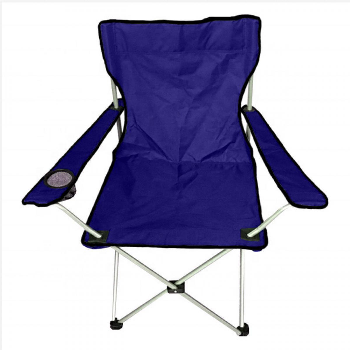Кресло раскладное Паук R28836 темно-синее, 52х52х88 см