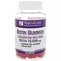 Биотиновые жевательные таблетки, клубничный вкус, Rejuvicare, 10000 мкг, 60 жевательных таблеток