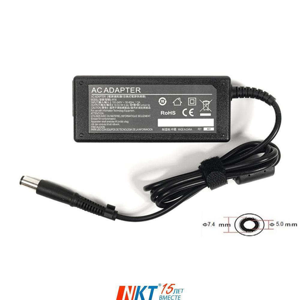 Сертифікований БЖ для ноутбуків HP/COMPAQ 19V, 4.74A, 90W, 7.4/5.0 mm + Pin